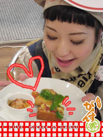 広島がんす娘食うがんす00.jpg