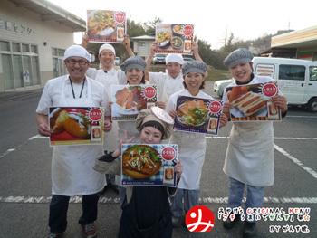 広島がんすmugimugiぱん02.jpg