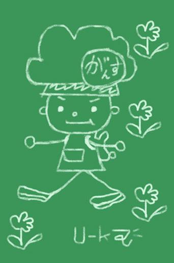 広島名物がんす娘。イラスト350.jpg