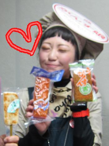 広島名物がんす娘。ニヤリ☆350.jpg