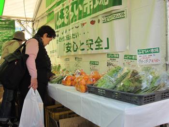広島ガス展2010がんす店010.jpg