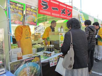 広島ガス展2010がんす店011.jpg