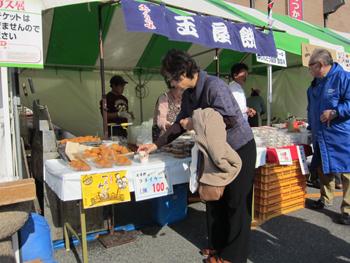 広島ガス展2010がんす店02.jpg