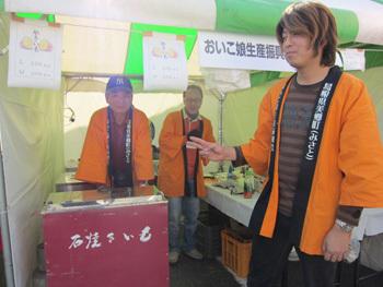 広島ガス展2010がんす店08.jpg
