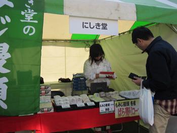 広島ガス展2010がんす店09.jpg