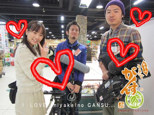 20110301がんす娘広島輝く女性01.jpg