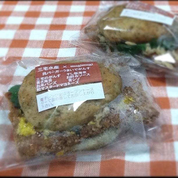がんす娘呉バーガー_2011西条酒まつり02.JPG