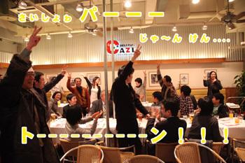 広島がんす呉トマトン横川カレー016.jpg