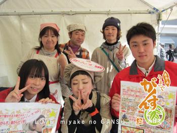 広島がんす娘。at広教育祭2010350.jpg