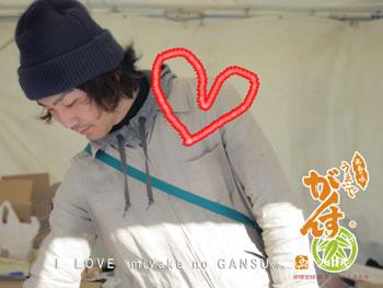 広島がんす娘。at広教育祭2010_02350.jpg