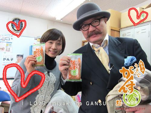 広島がんす娘RCCEタウン20110226_000.jpg