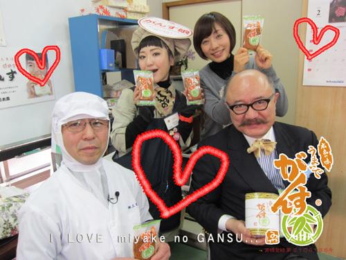 広島がんす娘RCCEタウン20110226_001.jpg