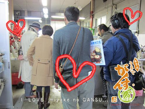 広島がんす娘RCCEタウン20110226_002.jpg