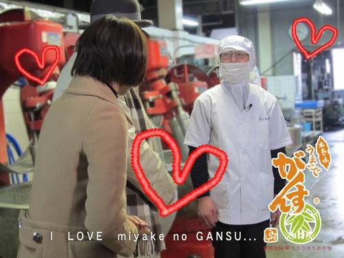 広島がんす娘RCCEタウン20110226_003.jpg