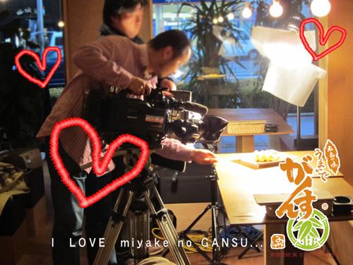 広島がんす娘RCCEタウン20110226_005.jpg