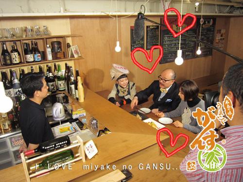広島がんす娘RCCEタウン20110226_006.jpg