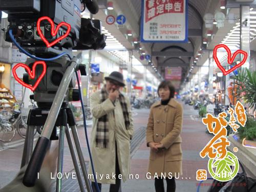 広島がんす娘RCCEタウン20110226_009.jpg