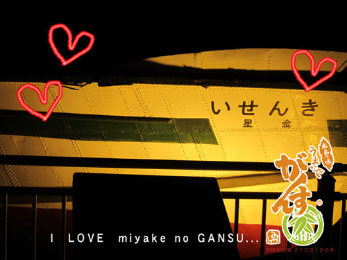 広島がんす娘RCCEタウン20110226_010.jpg