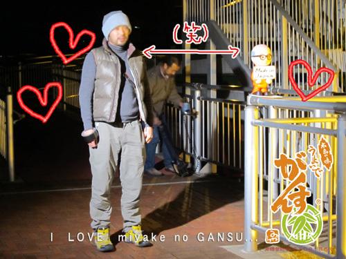 広島がんす娘RCCEタウン20110226_012.jpg