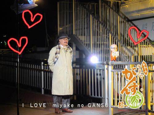 広島がんす娘RCCEタウン20110226_014.jpg