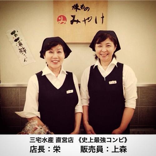 広島がんす_GANSU_がんす娘001.jpg