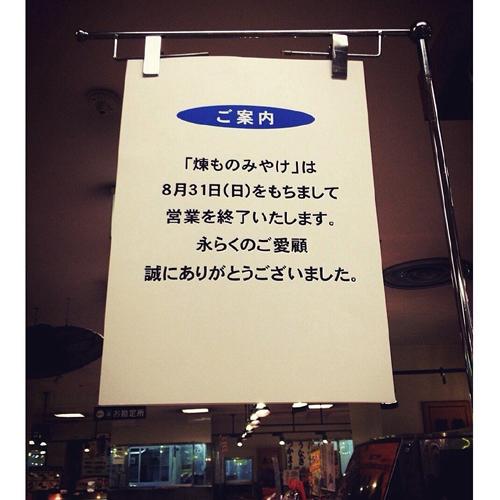 広島がんす_GANSU_がんす娘002.jpg