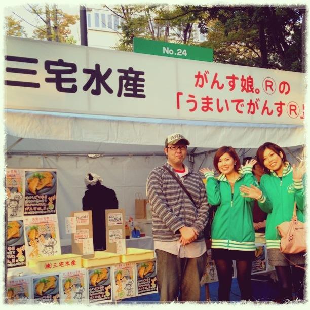 広島城フードフェスティバル2013_がんす娘_RCCラジオ03.jpg