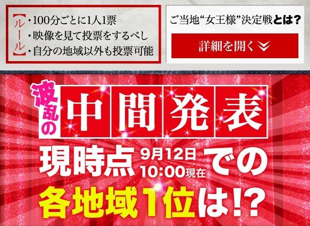 r100松本人志映画広島がんす娘001.JPG