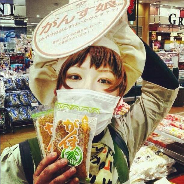 gansu_gansumusume_hiroshima_kiyomori.jpg