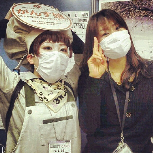 gansumusume_gannsu_kazepan.jpg